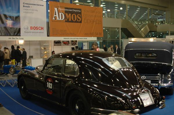 Admos и раритетный  автомобиль
