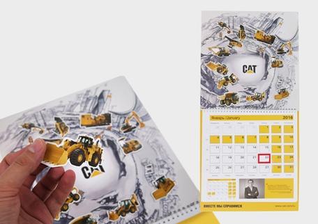 Настенный календарь с магнитами