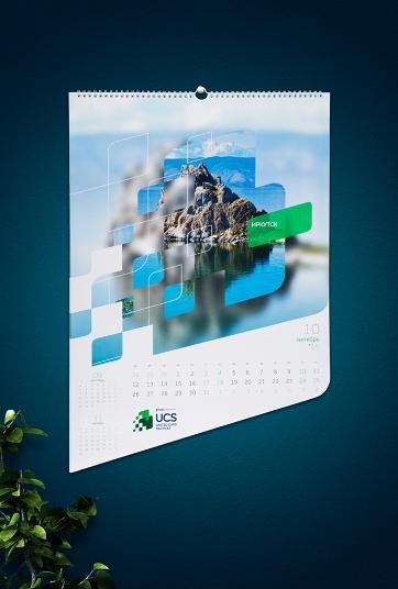 Вырубной настенный календарь