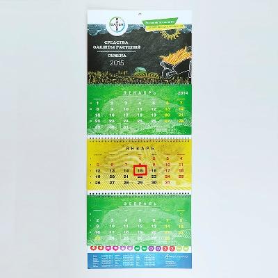 Календарь с бумажными наклейками