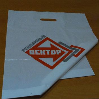 Пакеты РУДН рекламный  вектор